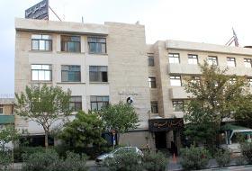 مبنى مستشفى اسیا